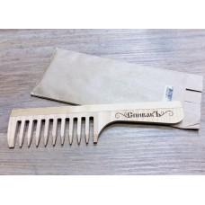 Расчёска с ручкой деревянная, большие зубцы