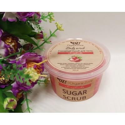 "Сахарный скраб для тела ""Клубника"" Organic Zone, 250 мл"