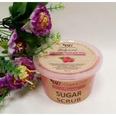 """Сахарный скраб для тела """"Малина"""", Organic Zone 250 мл"""