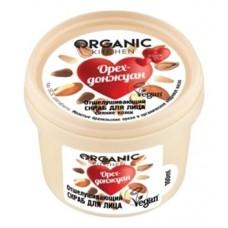 Скраб для лица отшелушивающий  Орех-Донжуан, 100 мл (Organic Kitchen)