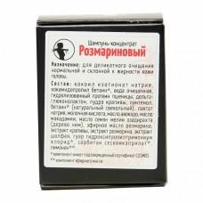 Шампунь-концентрат Розмариновый, Мастерская Олеси Мустаевой, 70 г