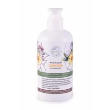 Натуральный шампунь для сухих волос Siberina, 250 мл