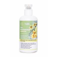 Натуральный шампунь для жирных волос Siberina, 250 мл