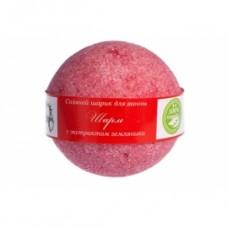Бурлящий шарик для ванны Шарм (земляника)