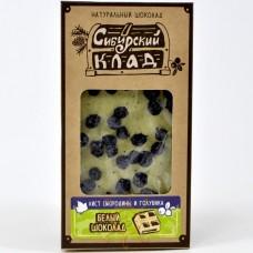 "Белый шоколад, лист смородины и голубика ""Сибирский Клад"", 100 г"