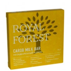 Натуральный шоколад из Необжаренного кэроба Carob milk bar Royal Forest, 75 г