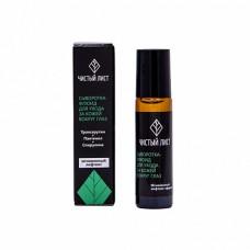 """Сыворотка-флюид для ухода за кожей вокруг глаз """"Мгновенный лифтинг"""", 10 мл (Meela Meelo)"""