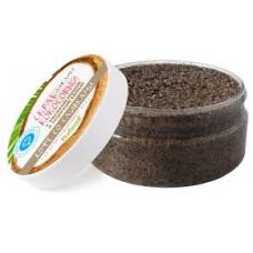 Скраб для лица Кокосовый Кофе со сливками  для комбинированной кожи, 200 г