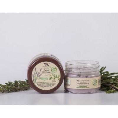 Скраб для лица для нормальной кожи с маслом жожоба и лаванды Organic Zone, 90 мл