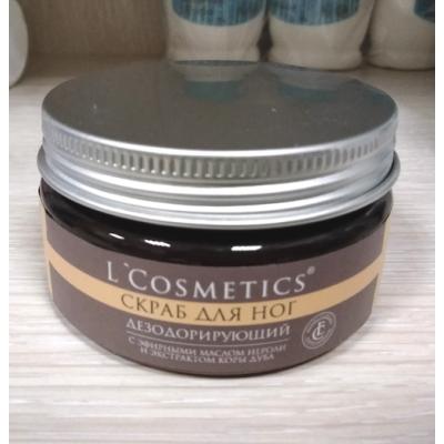 Крем-скраб для ног Дезодорирующий с эфирными маслами нероли и экстрактом коры дуба, 100 мл ( L'Cosmetics)