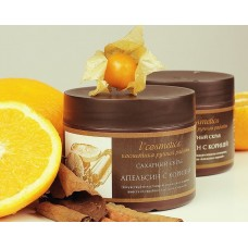 Скраб для тела сахарный Апельсин и Корица L`cosmetics, 300 г