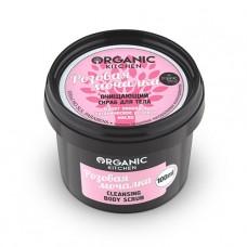 """Очищающий скраб для тела """"Розовая мочалка"""" Organic Shop, 100 г"""