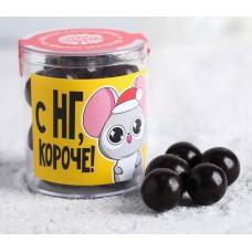 """Черная Смородина в темном шоколаде """"С НГ короче!"""", 100 г"""