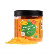 """Морская соль для ванн """"Манго и Мандарин"""", 550 г"""