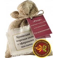 """Натуральная морская соль с эфирным маслом Розы """"Увлажняющая"""", 300 г"""