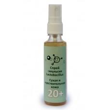 Спрей-эмульсия для сухой и чувствительной кожи 20+, 50 мл (Микролиз)