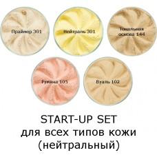 Набор для макияжа Start-Up Set для всех типов кожи (нейтральный)