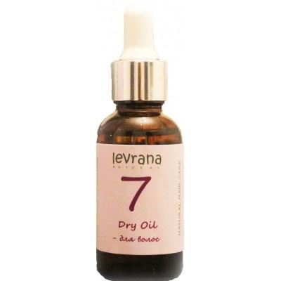 Сухое масло №7 для волос, 30 мл (Levrana)