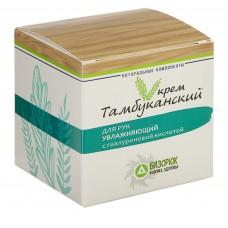 Тамбуканский оздоровительный крем для рук Увлажняющий с гиалуроновой кислотой, 40 мл