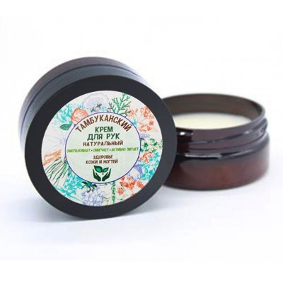 Тамбуканский натуральный твердый крем для рук и ногтей, 40 мл (Бизорюк)