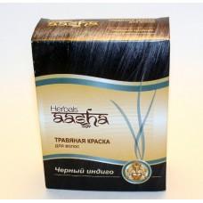 Травяная краска для волос на основе индийской хны - Черный Индиго, 60 г  (Aasha)
