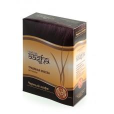 Травяная краска для волос на основе индийской хны - Черный Кофе, 60 г  (Aasha)