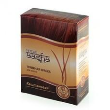 Травяная краска для волос на основе индийской хны - Каштановая, 60 г  (Aasha)