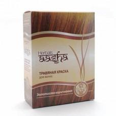 Травяная краска для волос на основе индийской хны - Золотисто-Коричневая, 60 г  (Aasha)