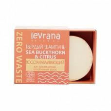 """Твёрдый шампунь """"Sea buckthorn & citrus"""" Восстанавливающий, 50 г (Леврана)"""