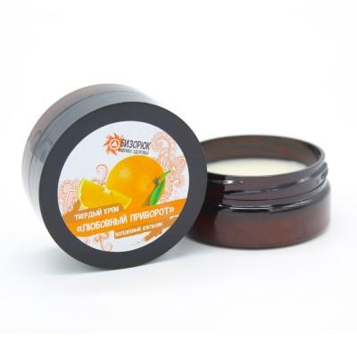 """Твердый крем для рук и тела """"Любовный приворот"""" Волшебный апельсин, 40 мл (Бизорюк)"""