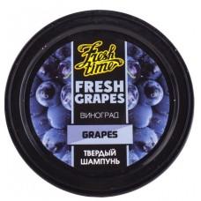 Твердый шампунь FRESH CRANBERRY «Виноград» с кондиционирующим эффектом, 55 г (L`Cosmetics)