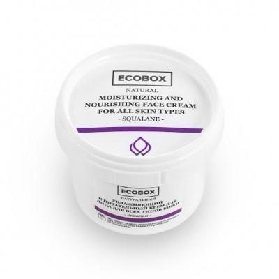 Увлажняющий и питательный крем для лица для всех типов кожи СКВАЛАН, 120 мл (Ecobox)