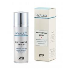Сыворотка Hyalux  для кожи вокруг глаз с пептидом Matrixyl Synthe'6, 30 мл (Арома-стиль)