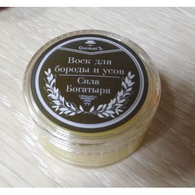 Воск для бороды и усов Сила Богатыря СпивакЪ, 15 г