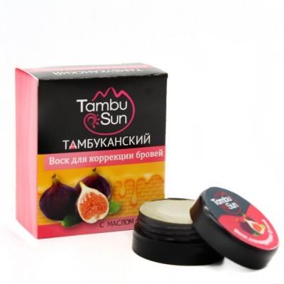 Воск Тамбуканский для коррекции бровей с маслом Инжира, 5 г (Бизорюк)