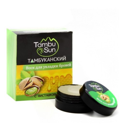 Воск Тамбуканский для укладки бровей с фисташковым маслом, 5 г (Бизорюк)