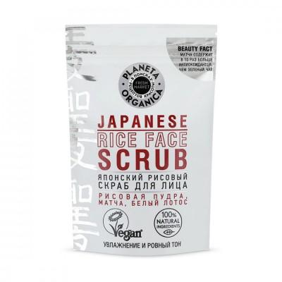"""Скраб для лица """"Японский"""", рисовый, 100 г (Planeta Organica)"""