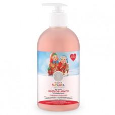 Жидкое мыло для детей Ладушки-Ладошки Siberica Бибеrika, 500 мл