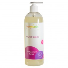 Жидкое мыло Прованские Травы (Freshbubble), 1 л