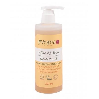 """Жидкое мыло """"Ромашка"""" для чувствительной кожи, 250 мл (Levrana)"""