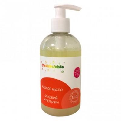 Жидкое мыло Сладкий апельсин Freshbubble, 300 мл