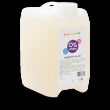 Жидкое мыло без аромата Freshbubble, 5 литров