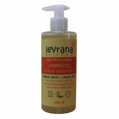 """Жидкое мыло """"Цитрусовая свежесть"""" с экстрактом подорожника, 250 мл (Levrana)"""