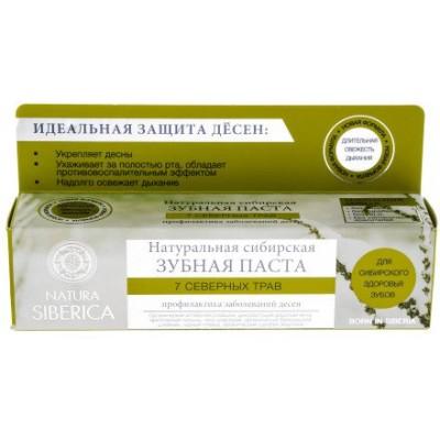 Зубная паста 7 северных трав Natura Siberica для профилактики болезни десен, 100 г