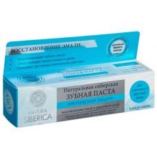 Зубная паста «Арктическая защита» Natura Siberica для укрепления эмали, 100 г
