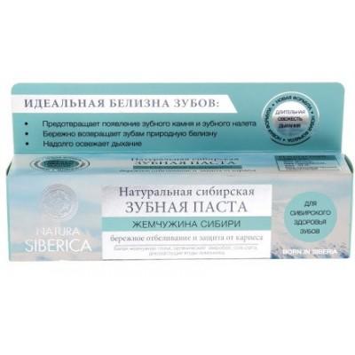 Зубная паста «Жемчужина Сибири» Natura Siberica для белизны зубов