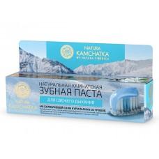 Зубная паста «Для свежего дыхания» Natura Kamchatka на бамбуковой соли курильских островов, 100 г