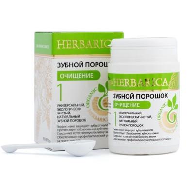Зубной порошок №1 Herbarica Очищение (Биобьюти), 50 г