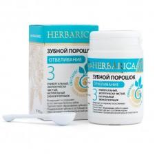 Зубной порошок №1 Herbarica Отбеливание (Биобьюти), 50 г